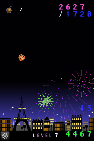Screenshot HA-NAVI -fireworks display-